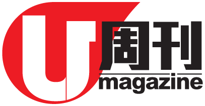 Image result for umagazine logo